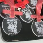 ロボット大賞メダルの製作