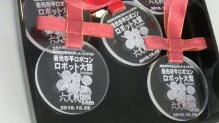 161028メダル2