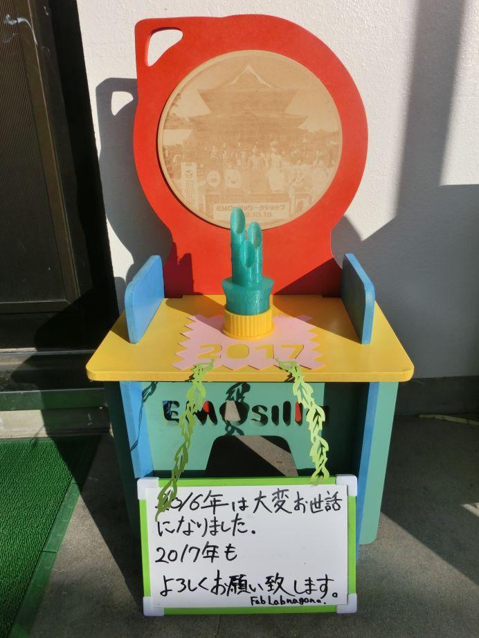 161228加藤さん4