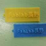 1/7「3Dプリンタを使ってみよう」&「オープンタイム」