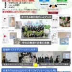 170927オシボリソン紹介1
