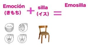 emosilla4